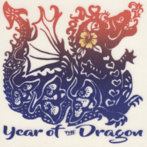 "Year of the Dragon 4"" Tile"