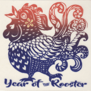 Year of the Rooster Tile