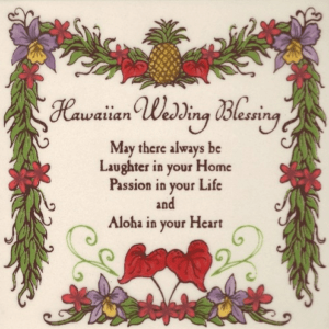 Hawaiian Wedding Blessing Tile