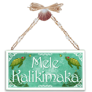 Mele Kalikimaka Varnished Canvas Sign