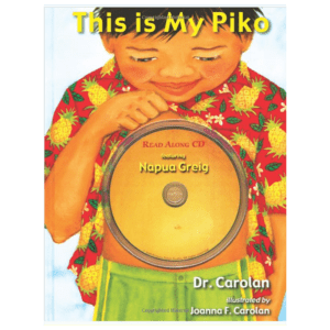 This Is My Piko (English and Hawaiian Edition… (Hardcover)